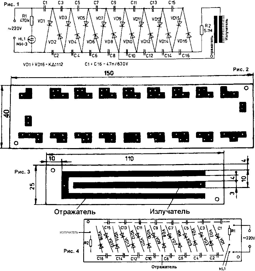 схема отрицательного умножителя