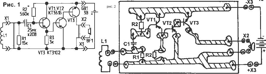 Детектор электромагнитного